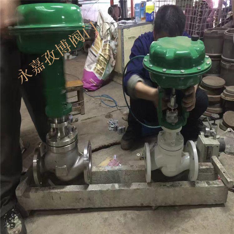 小口径流量调节阀 ZJHM-25C DN15 DN20 气动铸钢套筒式法兰调节阀 ZJHM-25P