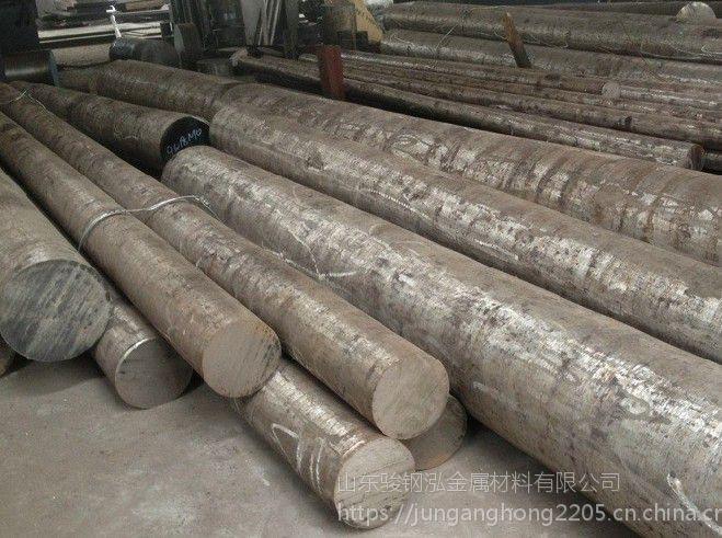 供应北京86CrMoV7圆钢资源表86CrMoV7合金圆钢一级代理