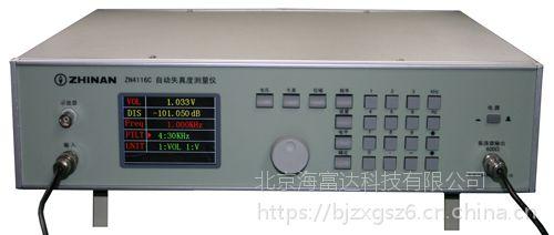 中西失真测量仪 型号:HWY4-ZN4116C库号:M377891