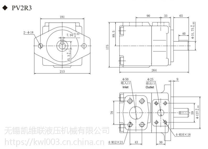 PV2R21-33/25,PV2R21-33/28,PV2R21-33/31,厂家直销