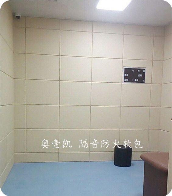 隆林县监察委防火软包派出所防撞墙板 工厂价