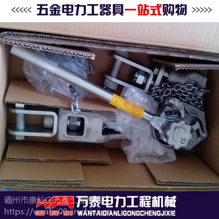 万泰电力专用日本进口NGK铝镁合金手扳葫芦 链条式紧线器