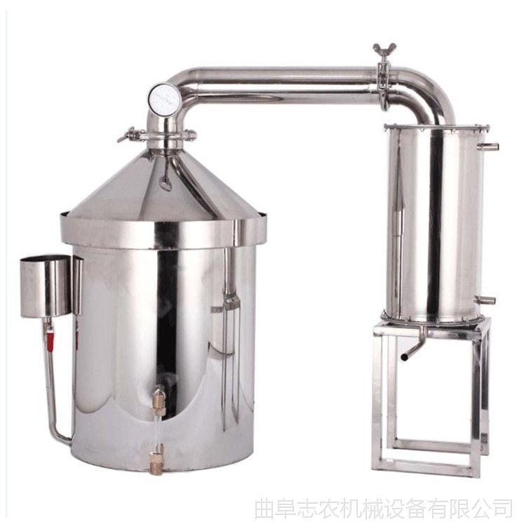 加工定做自酿白酒蒸酒设备 小型家用酿酒设备操作视频