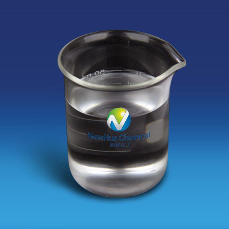 水性银粉定向排列剂XH-199  水性颜料定向排列剂
