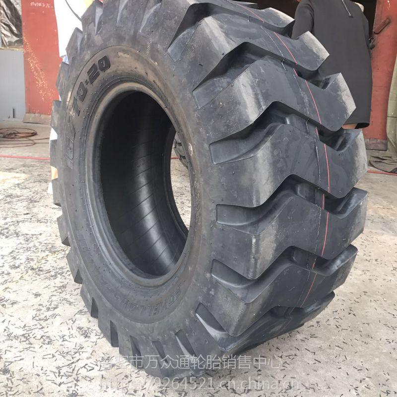铲车825 1200 1490 20.5 70-16工程装载机轮胎1670-20-24钢丝轮胎