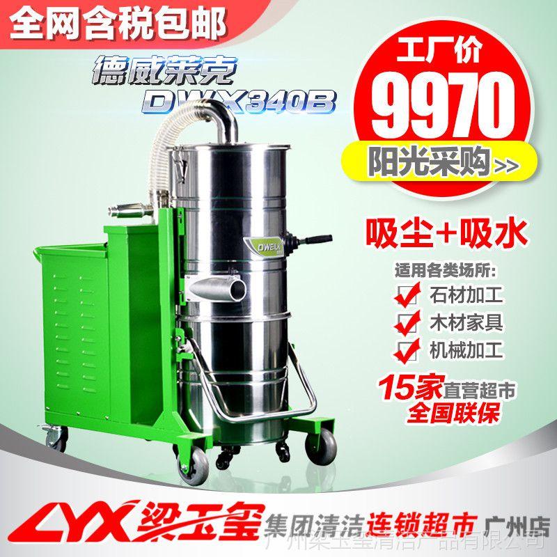 本店爆款工厂车间仓库用手推移动式大功率工业吸尘器小颗粒吸尘器