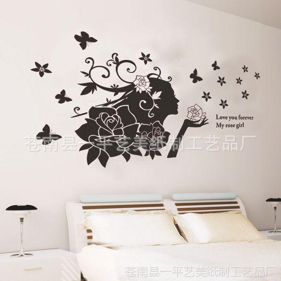 黑玫瑰花仙子创意组合墙贴卧室客厅背景墙纸贴画贴纸ay858a