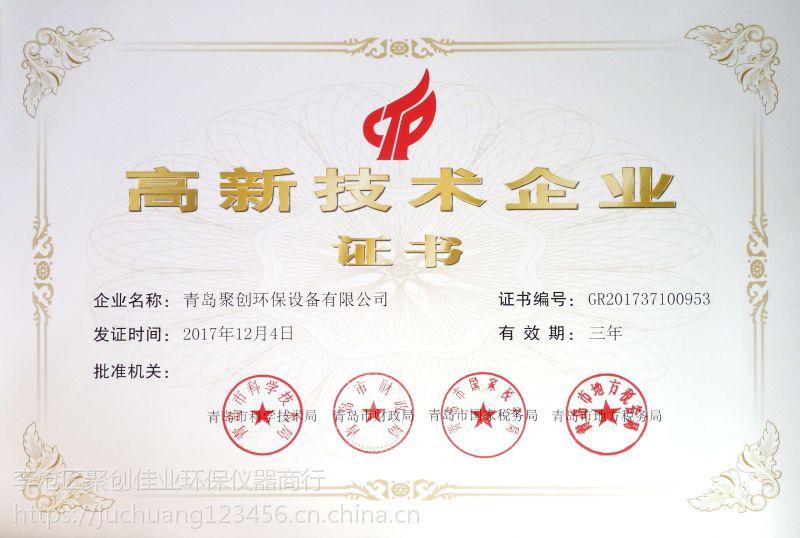 大流量烟尘(气)测试仪生产厂家