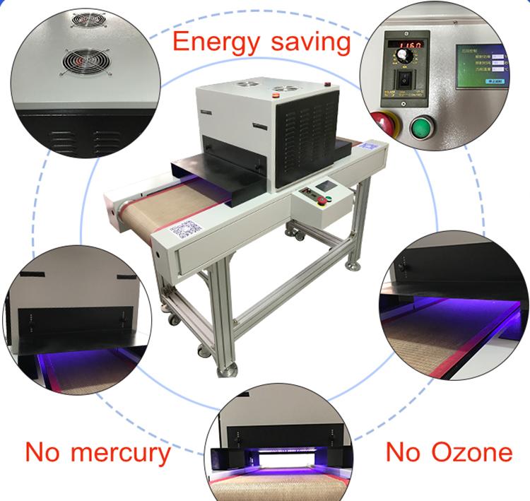 海特奈德UVLED固化机 UV固化炉 LEDUV固化机