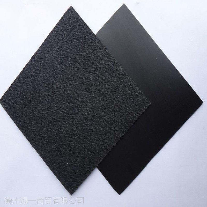 供应HDPE土工膜 尾矿废渣处理高密度聚乙烯膜