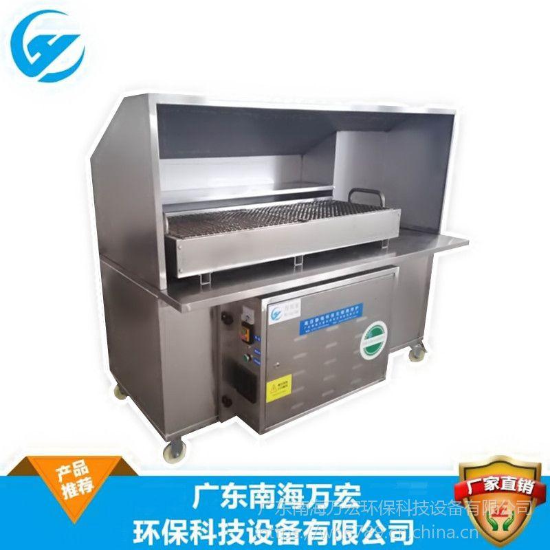 广东万宏环保设备教你买优质烧烤炉 点焊 佛山无烟烧烤炉厂家直销 WH-SY-DL2