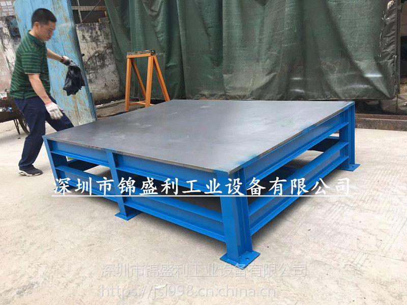 深圳锦盛利MJT-1029重型模具装配桌 模具装配组装专用工作桌