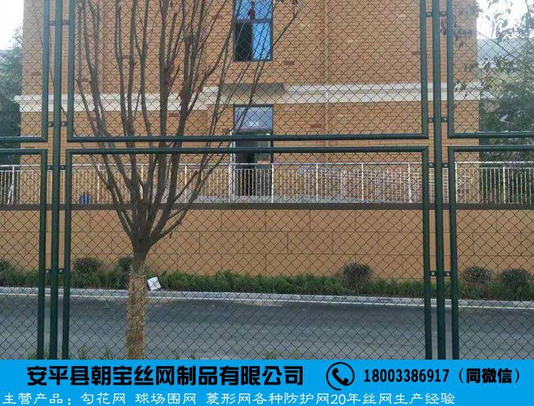 福建体育场围网价格,篮球场护栏网,绿色PVC勾花围栏网厂家