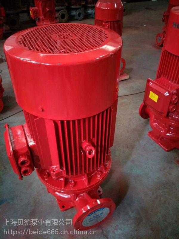 厂家直销XBD4.2/30-L立式单级消防泵/喷淋泵/消火栓泵,XBD4.4/30-L管道增压水泵