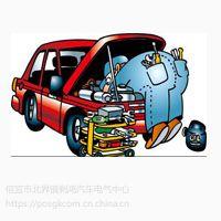 信宜市修车,搭电,过电,换电池电瓶,补胎