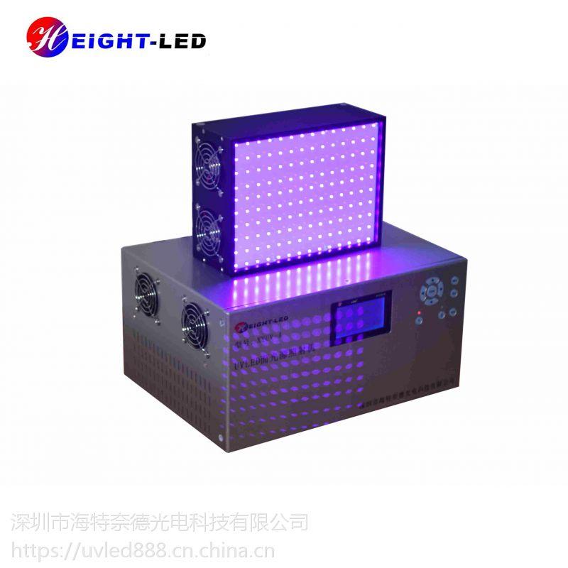 UV固化机 面光源 尺寸大小200X150mm