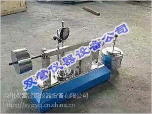 土工布厚度仪,YT060土工布测厚仪,土工合成材料测定仪