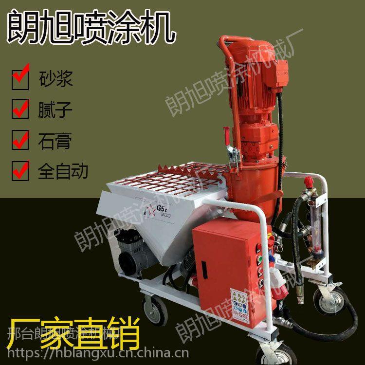 简单操作 柴电两用全自动喷砂德式粉刷石膏砂浆喷涂机可以用吗
