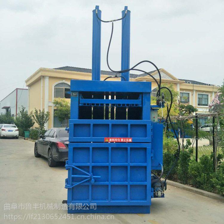 哈尔滨双缸立式液压打包机 废纸打包机销售
