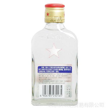 北京红星二锅头56度绿瓶高度清香型白酒100ML瓶白酒整箱总厂出