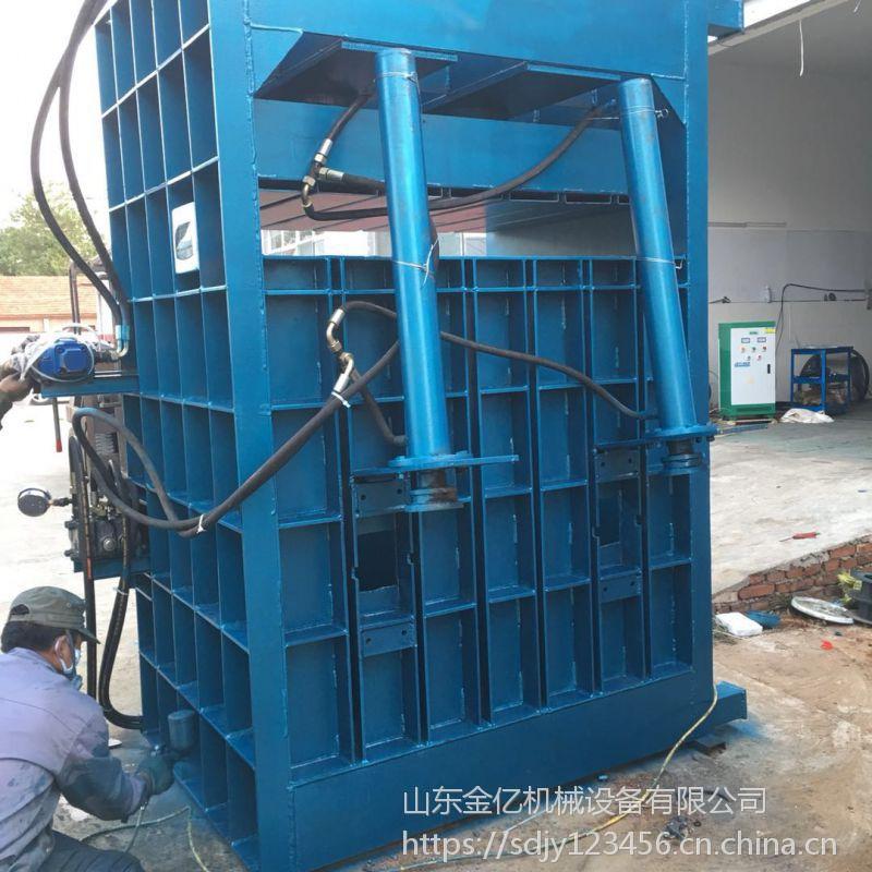 油漆桶压扁机视频 打包废纸箱和饮料瓶用多大的机器金亿防反弹打包机