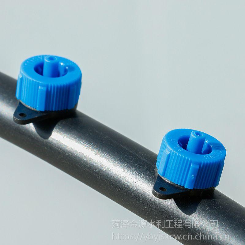 压力 补偿式滴头 4L 8L 防滴器 滴箭 重锤 滴管农业生产