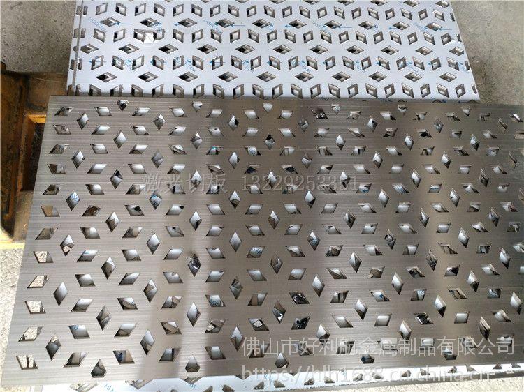 激光切割平板2.0mm 不锈钢屏风激光切割加工