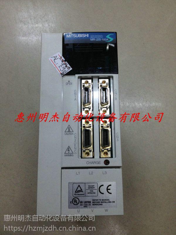 惠州维修三菱伺服放大器