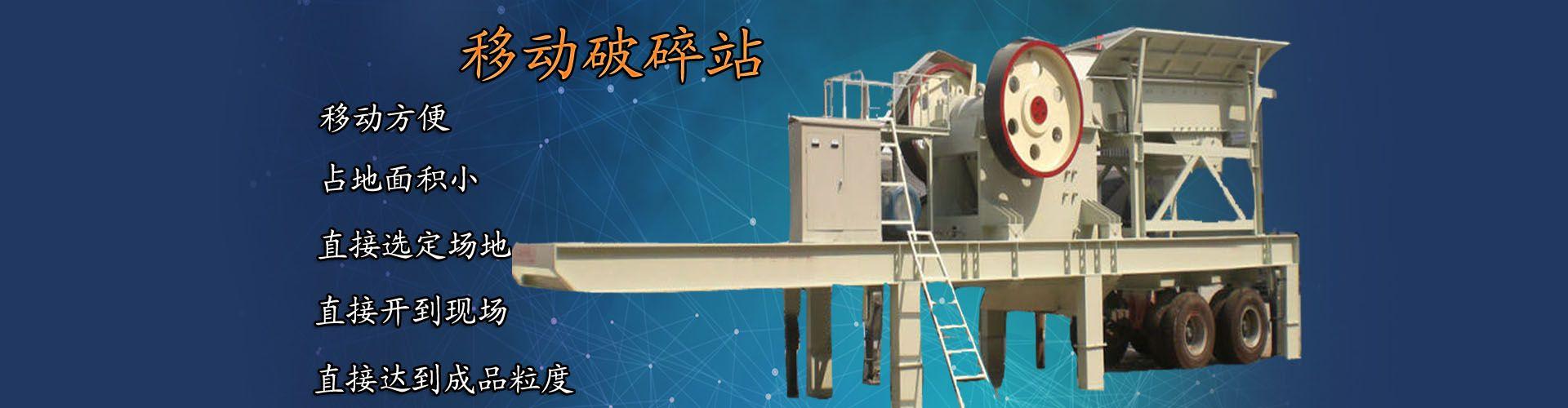 郑州博洋机械设备有限公司