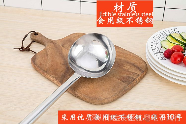 炒菜炒勺无磁不锈钢家用视频马勺厨师长柄加厚v炒勺尔厨师奥迪图片