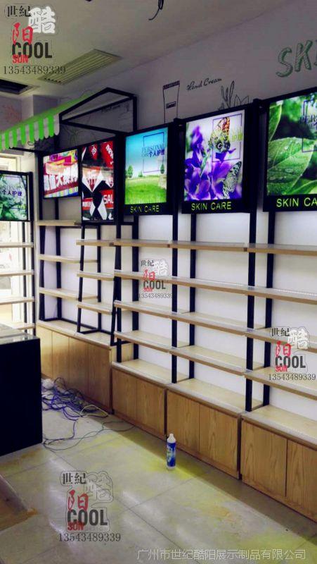 化妆品店柜台装修设计化妆品展示柜陈列定制住宅设计标准地产图片
