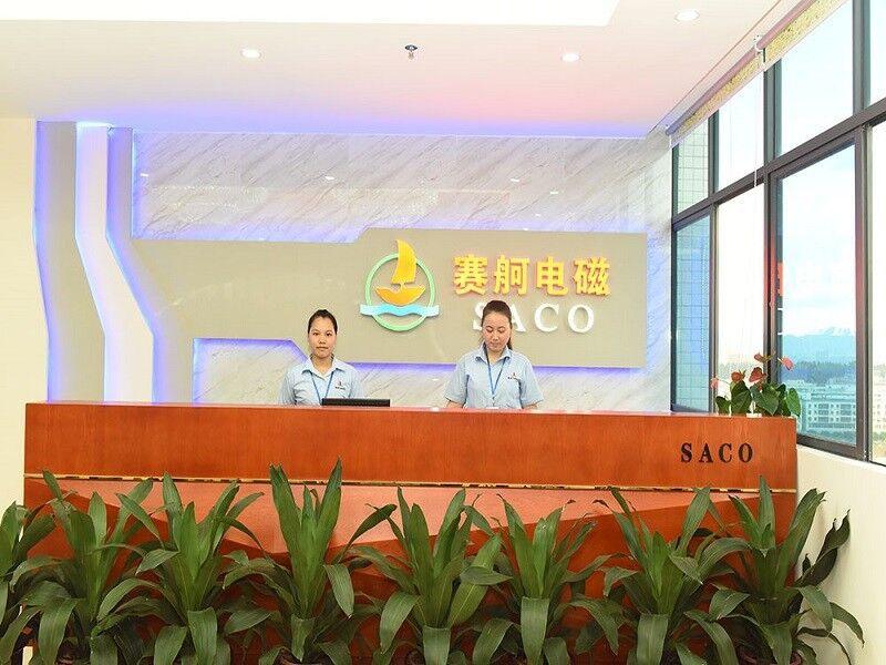 深圳市赛舸电子科技有限公司