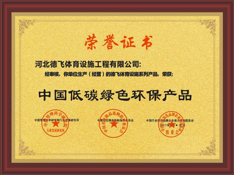 http://himg.china.cn/0/5_420_1065819_800_600.jpg