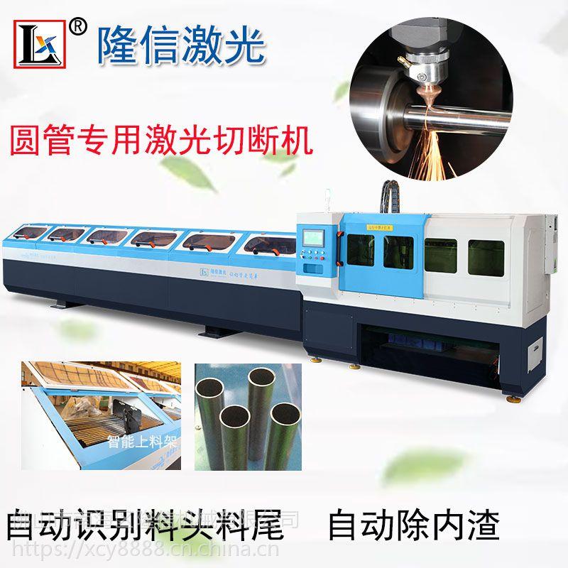 激光切管机加工金属光纤激光切割机数控切管机省成本机械设备