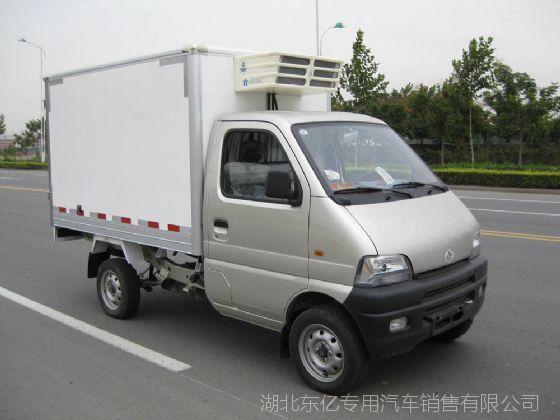 长安2.6米小型冷藏车价格 哪里购买专用汽车***有优势?冷藏车厂家