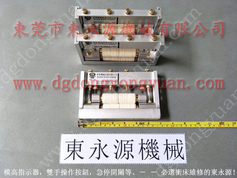 南京高速冲床给油器,食品易拉罐冲压喷油机 当然找东永源