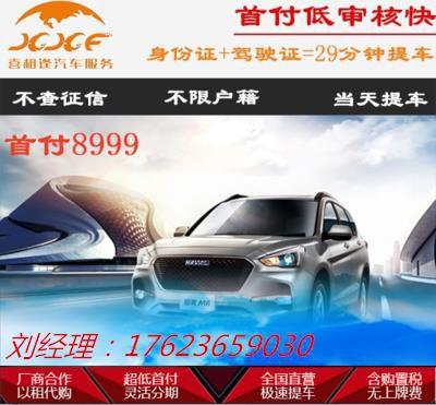 山东省潍坊市昌邑市现车一个小时即可开走手续简单二手车现车当天提车