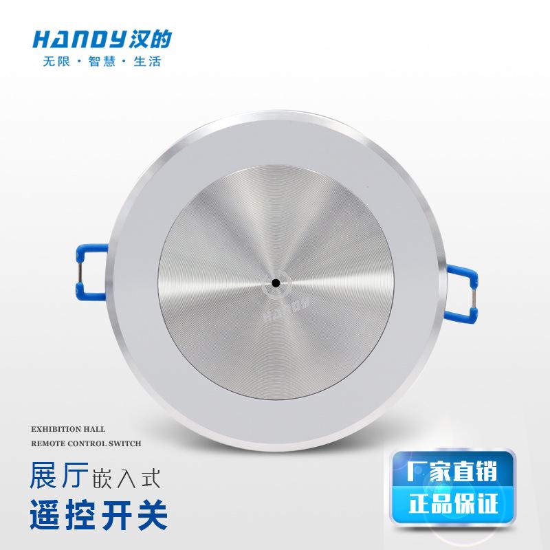 正品汉的遥控开关嵌入式卖场智能遥控开关厂家直销水泵无线遥控制控器