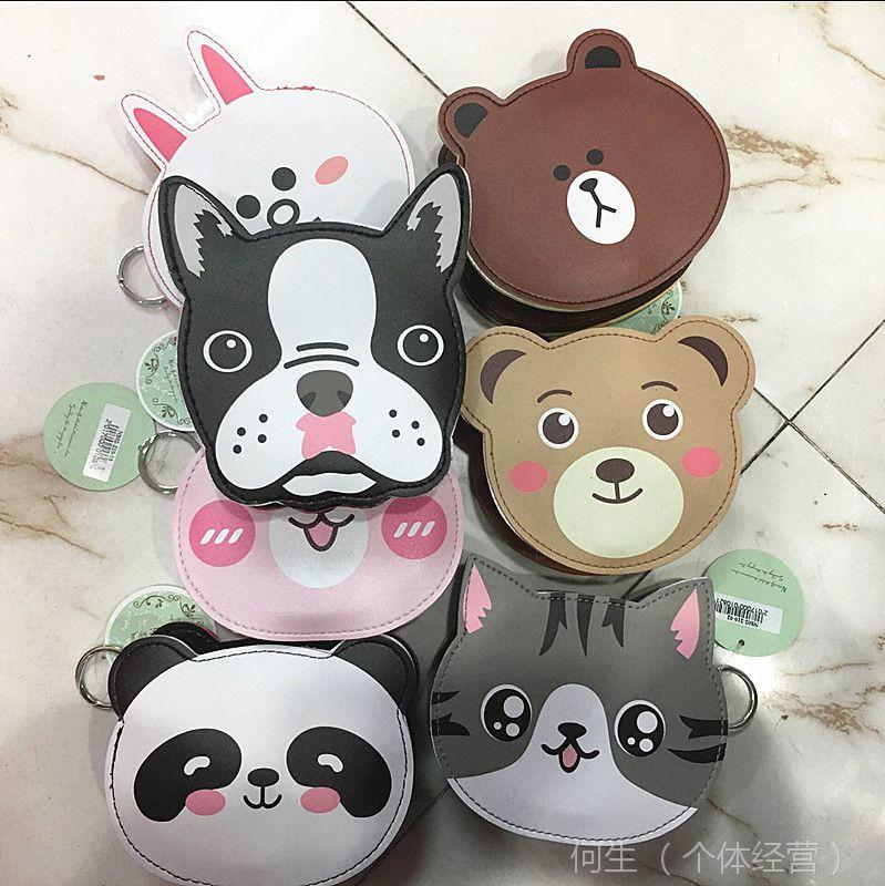 日韩可爱动物系列~立体头型 可妮兔 小棕熊 小狗零钱包 钥匙扣挂