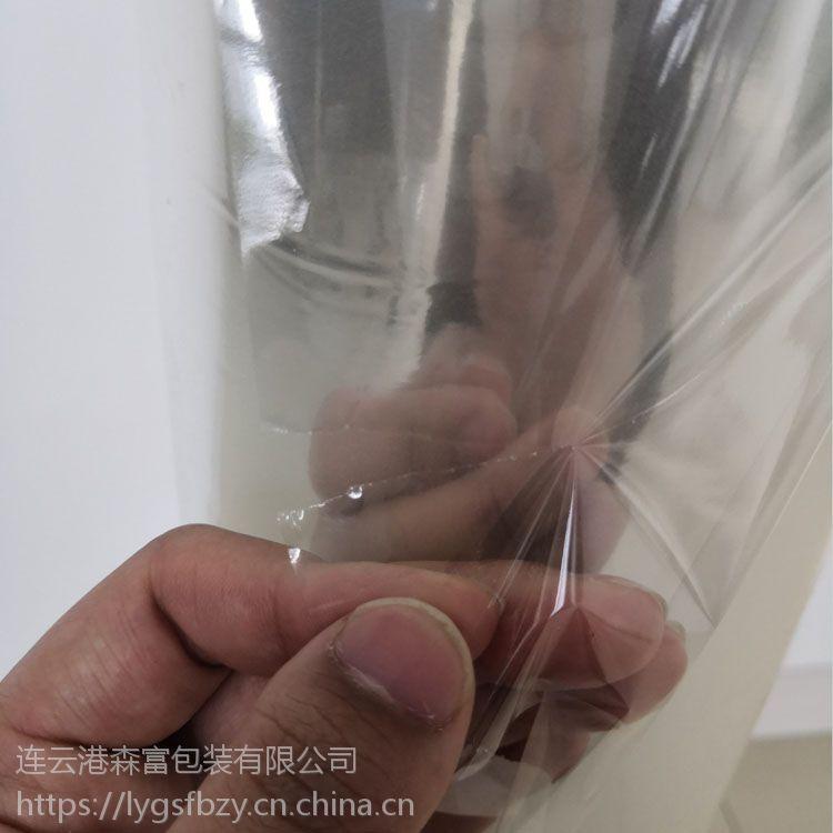 供应药品级易撕膜17851295999李小姐