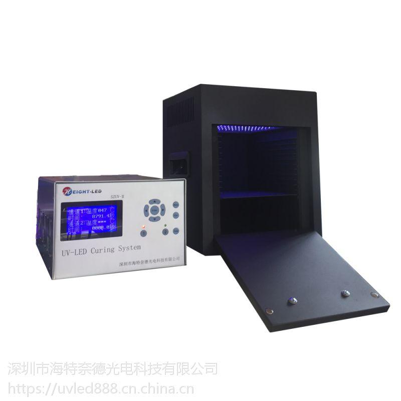 海特奈德 UVLED固化炉 HTBX-II厂家直销大小尺寸波长可定制