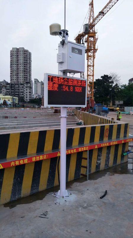 深圳碧野千里 扬尘监测系统 安装项目