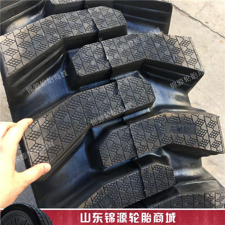 钢丝轮胎 20.5/70R16 20.5/70-16铲车轮胎 半实心小装载机