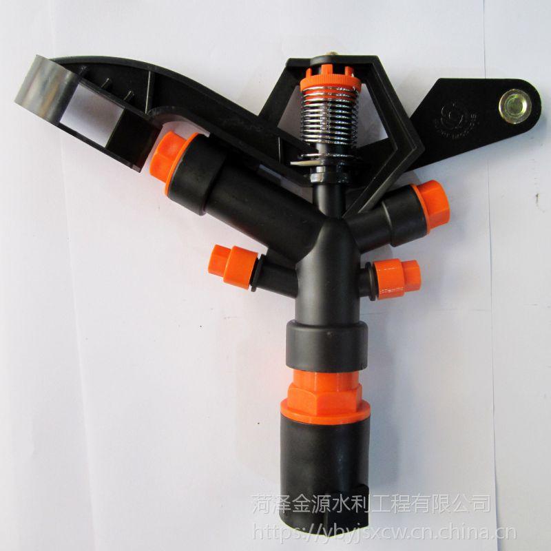 喷灌 喷头 立水杆 支架 固定式 移动式喷灌 三脚架摇臂喷头农业生产