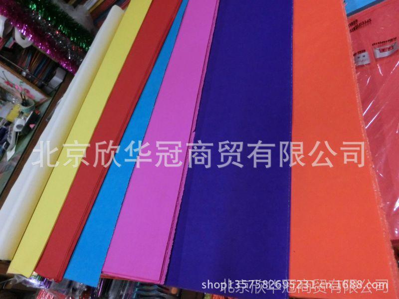 单面大粉纸,大黄纸,大绿纸,大蓝纸,大桔纸