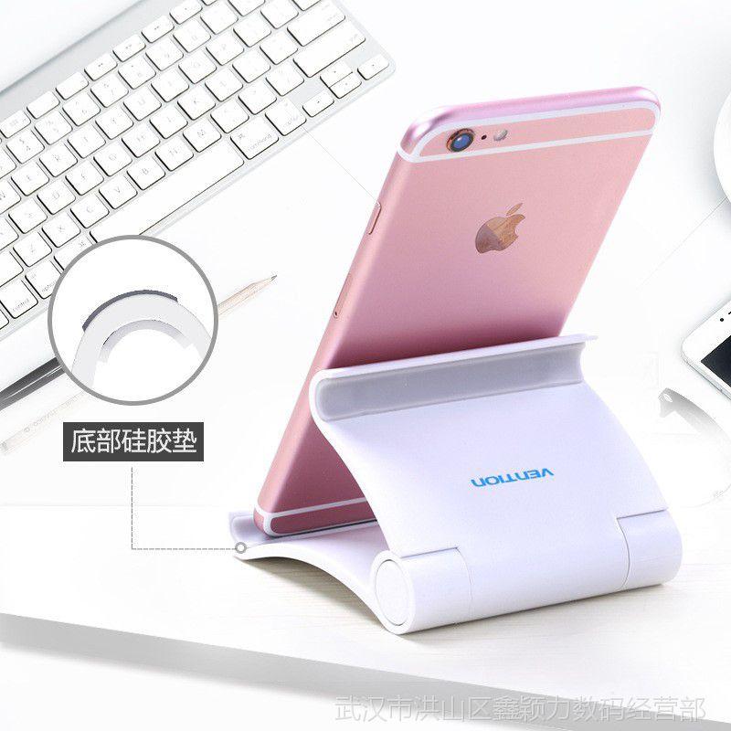 威迅手机平板支架床头桌面懒人通用ipad多功能折叠便携款式扣夹子