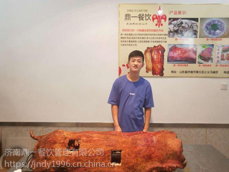 【脆皮烤猪v脆皮,设备烤猪高速,脆皮烤猪技术图电机脆皮减速箱图片