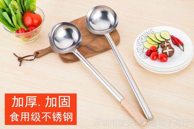 加厚视频无磁不锈钢家用炒勺金塘厨师长柄炒菜门厨师马勺图片