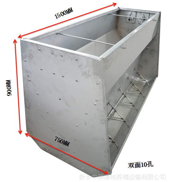 河南新乡育肥双面十孔猪用不锈钢料槽