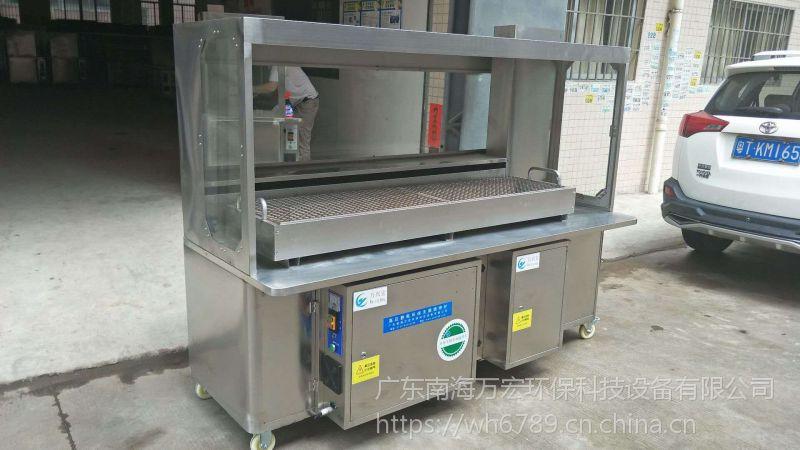 广东万宏环保设备教你买优质烧烤炉 点焊 佛山无烟烧烤炉厂家直销 WH-SY-BL3
